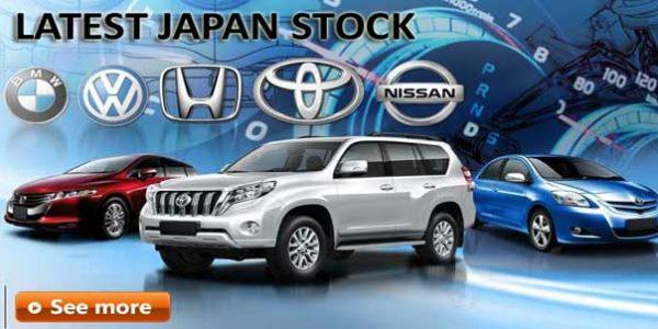 Japan-Stock (1)